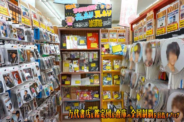 浪漫遊松阪店201706-029