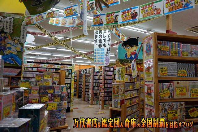 浪漫遊松阪店201706-040