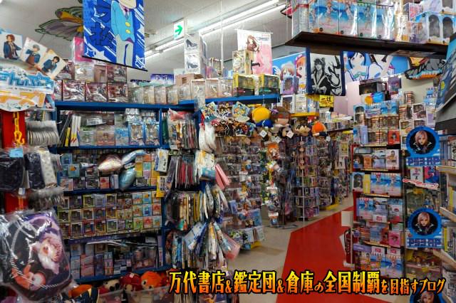 浪漫遊松阪店201706-045