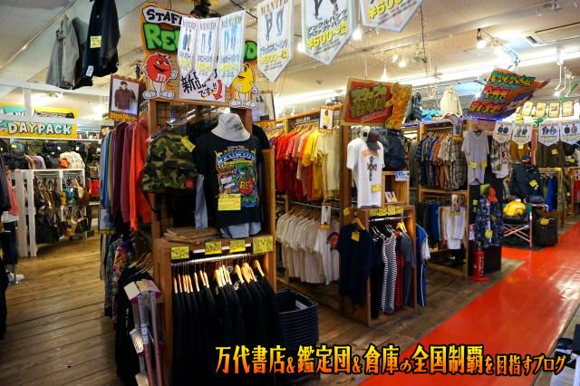 浪漫遊松阪店201706-093