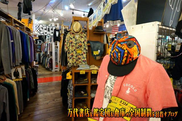 浪漫遊松阪店201706-0094