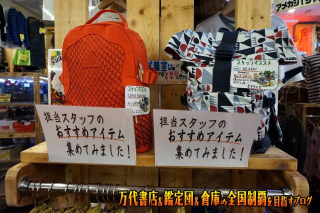 浪漫遊松阪店201706-097