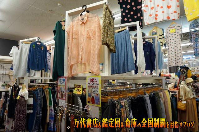浪漫遊松阪店201706-100