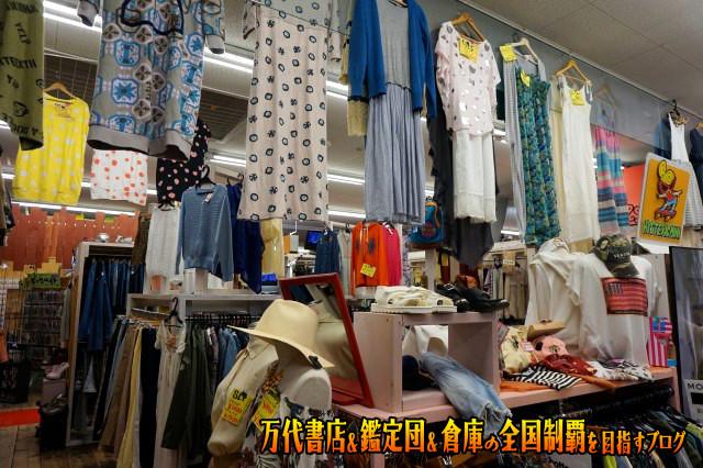 浪漫遊松阪店201706-099