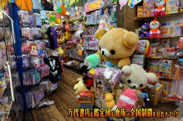 浪漫遊松阪店201706-051