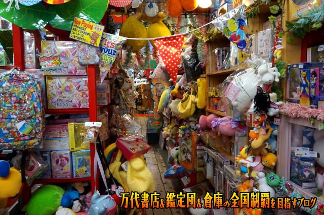 浪漫遊松阪店201706-050