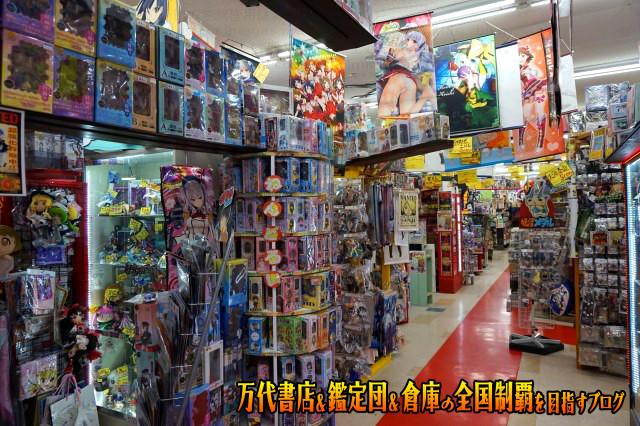 浪漫遊松阪店201706-046