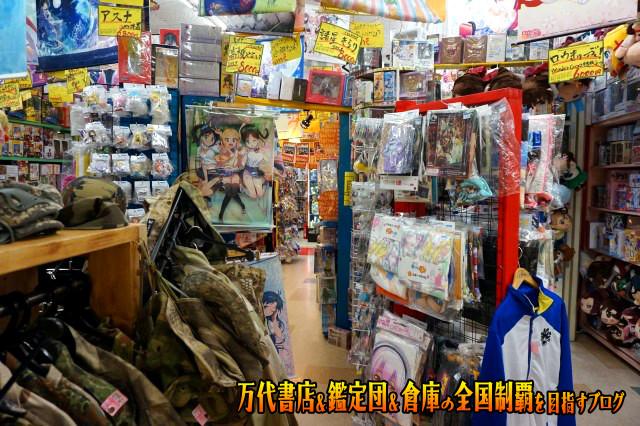浪漫遊松阪店201706-067