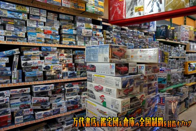 浪漫遊松阪店201706-053