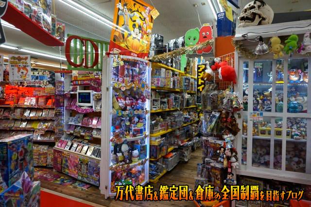 浪漫遊松阪店201706-070