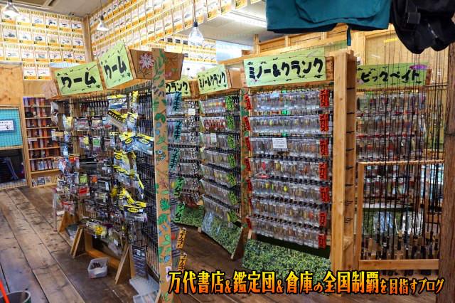 浪漫遊松阪店201706-085