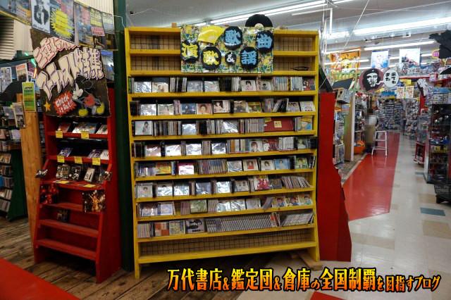 浪漫遊松阪店201706-072