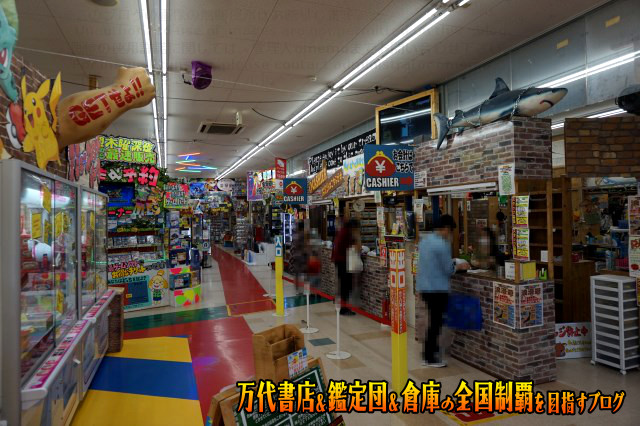 浪漫遊松阪店201706-108
