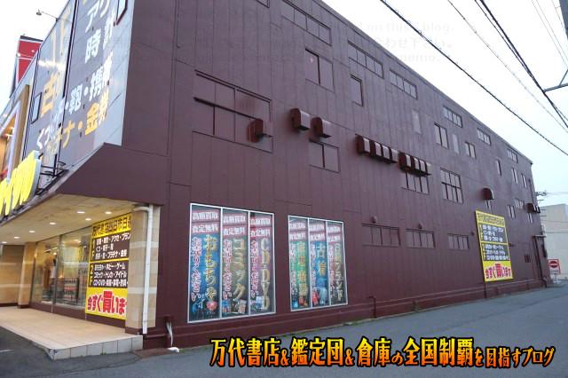 万代書店四日市日永店201706-011