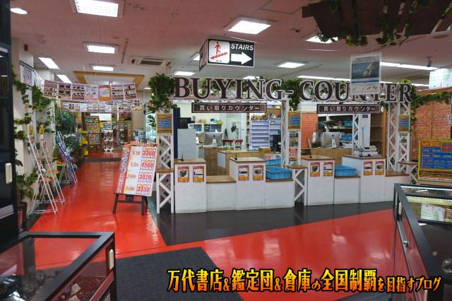 万代書店四日市日永店201706-023