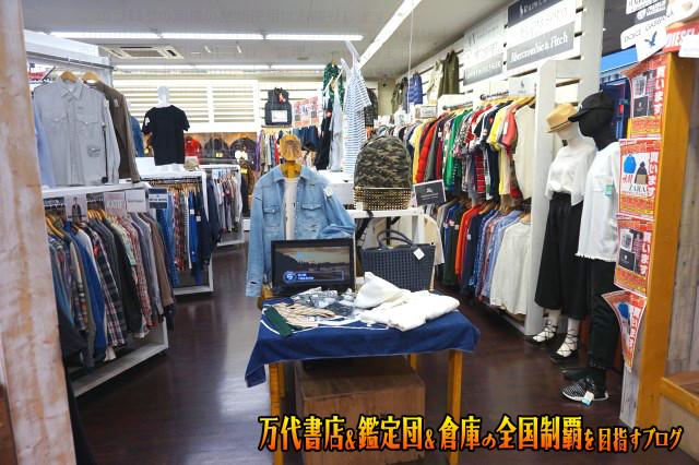 万代書店四日市日永201706-031