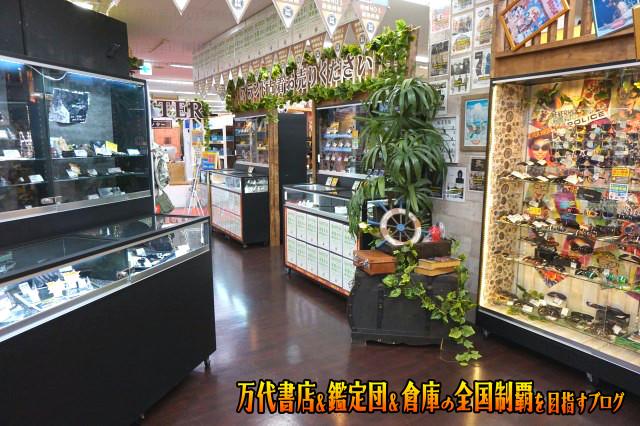 万代書店四日市日永店201706-028