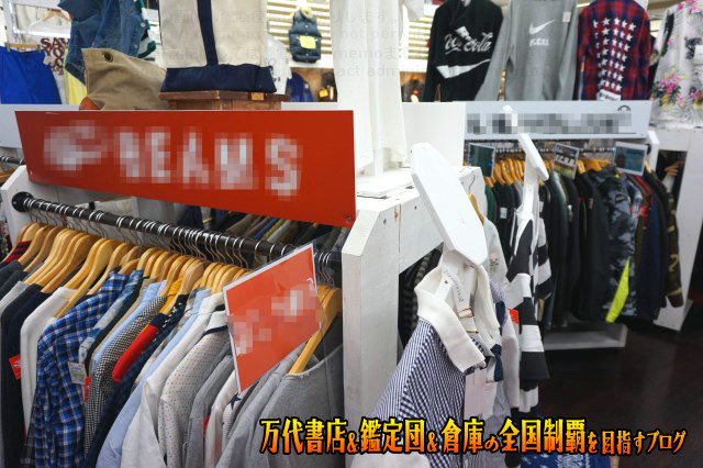 万代書店四日市日永201706-035
