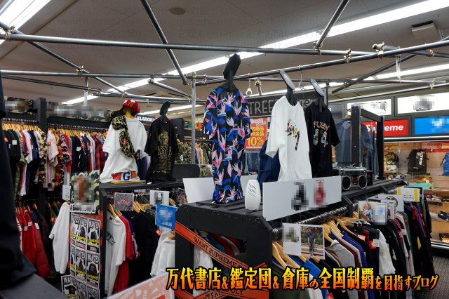 万代書店四日市日永201706-033