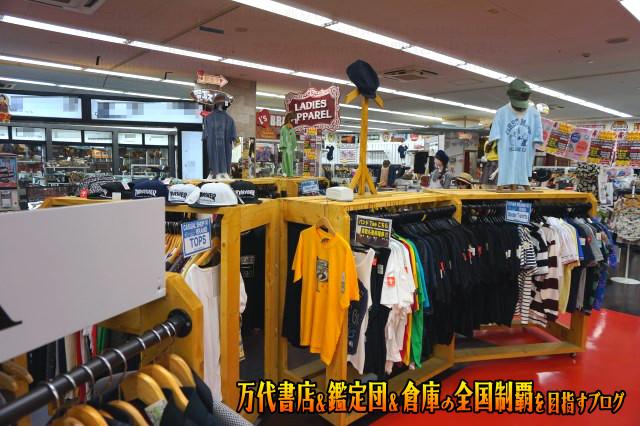 万代書店四日市日永201706-030