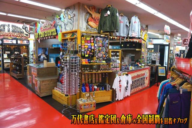 万代書店四日市日永201706-046