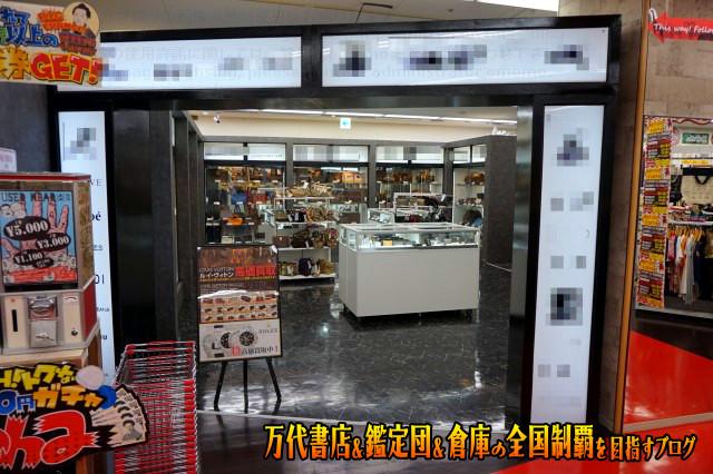 万代書店四日市日永201706-042