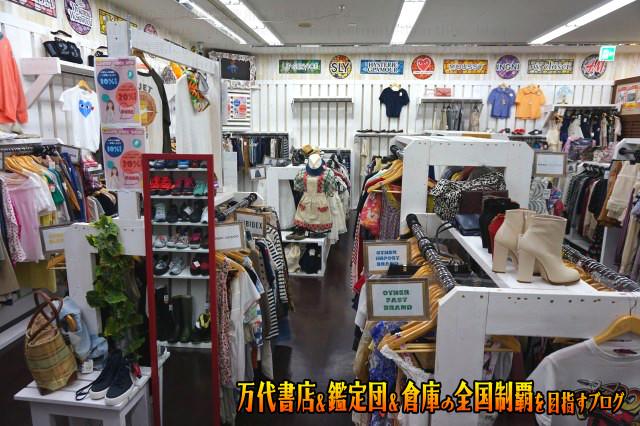 万代書店四日市日永201706-041