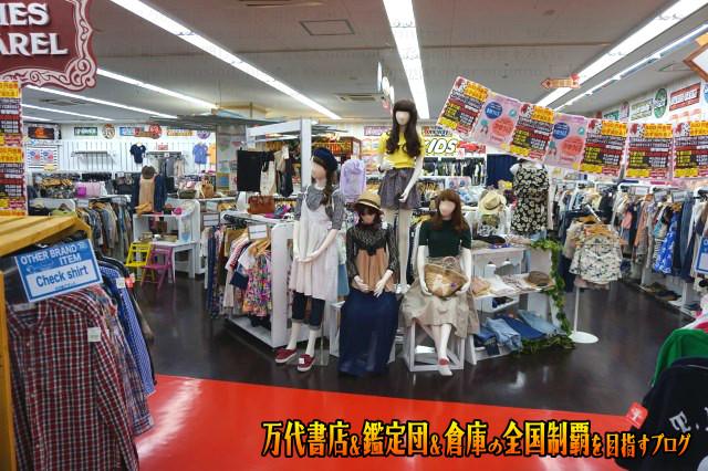 万代書店四日市日永201706-040