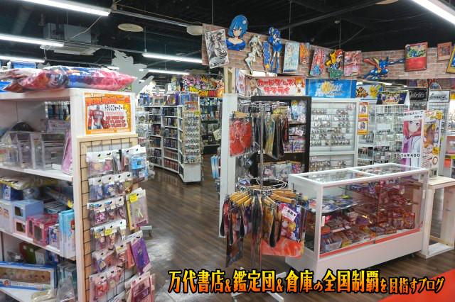 万代書店四日市日永201706-069