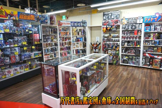 万代書店四日市日永201706-066