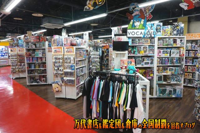 万代書店四日市日永201706-064
