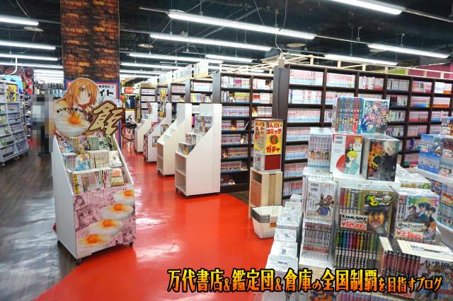 万代書店四日市日永201706-082