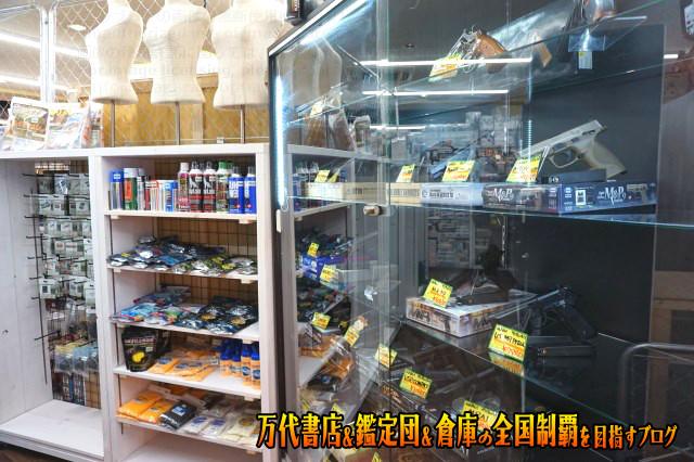 万代書店四日市日永201706-081