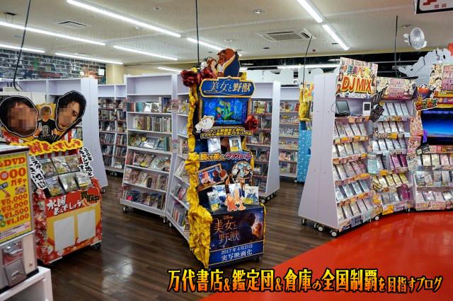 万代書店四日市日永201706-088