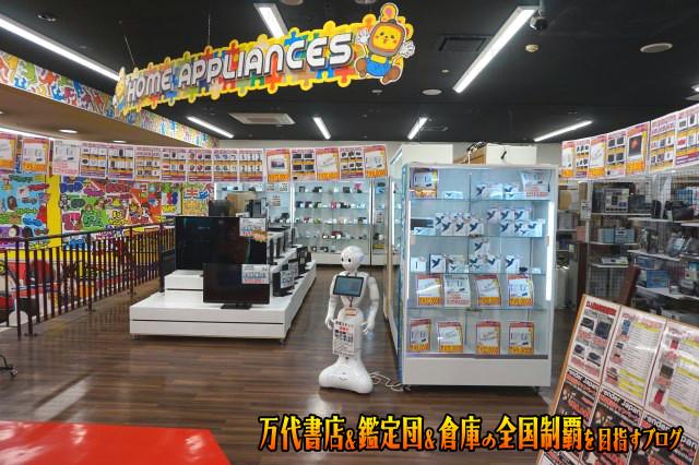 万代書店四日市日永201706-090