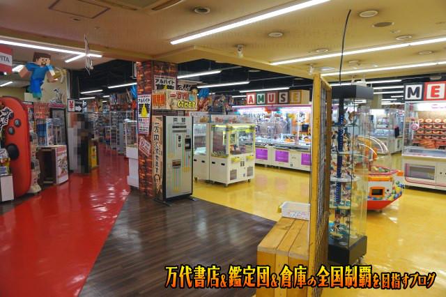 万代書店四日市日永201706-057