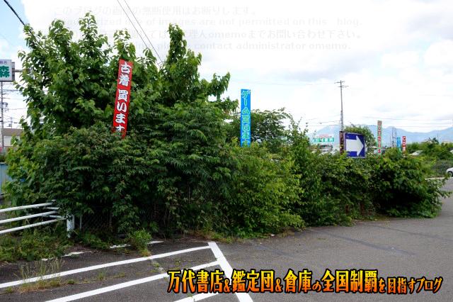 お宝市番館三重本店201706-006