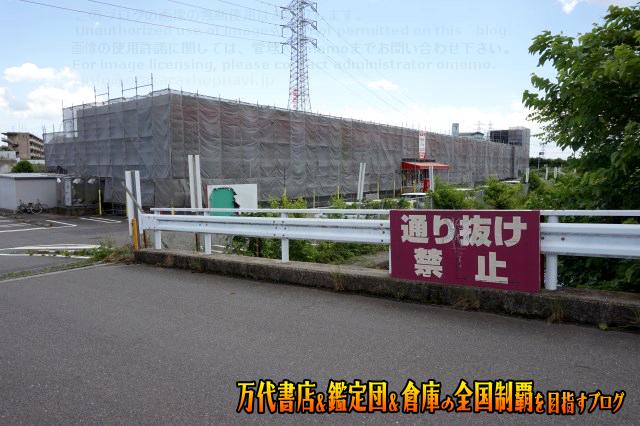 お宝市番館三重本店201706-011