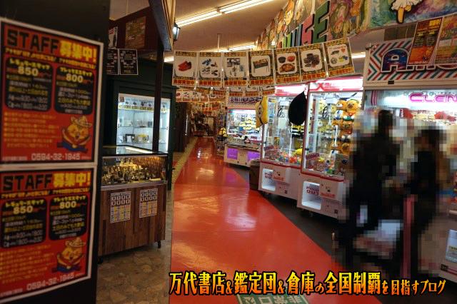 お宝市番館三重本店201706-039
