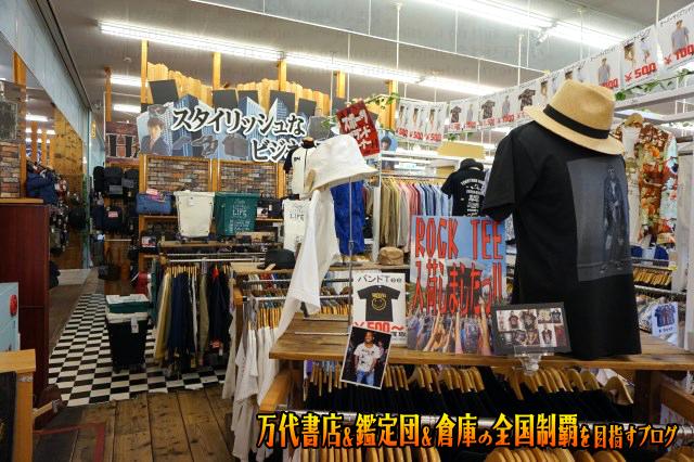 お宝市番館三重本店201706-054
