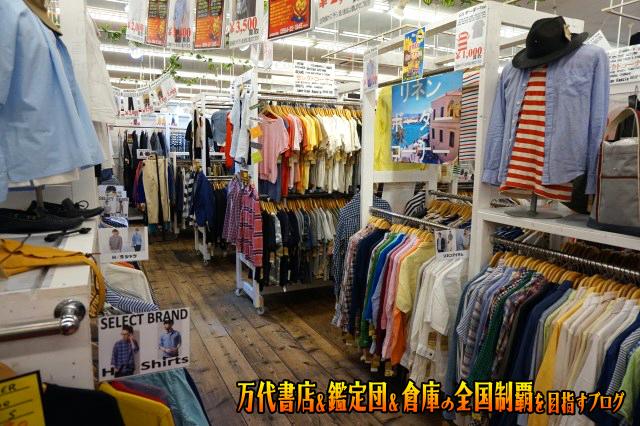 お宝市番館三重本店201706-057