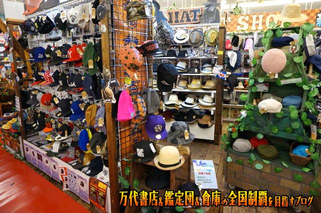 お宝市番館三重本店201706-060