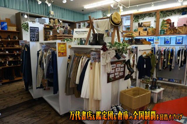 お宝市番館三重本店201706-062