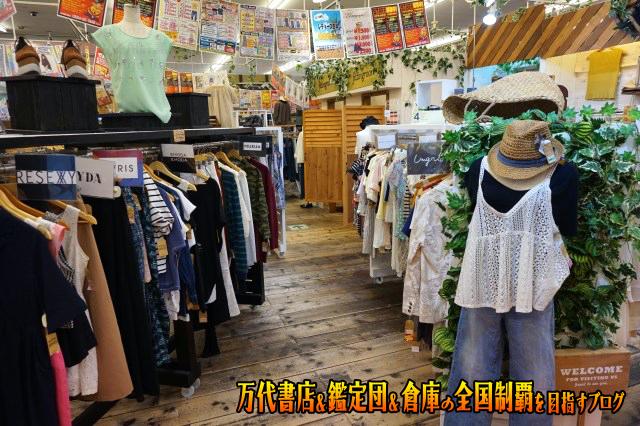 お宝市番館三重本店201706-064