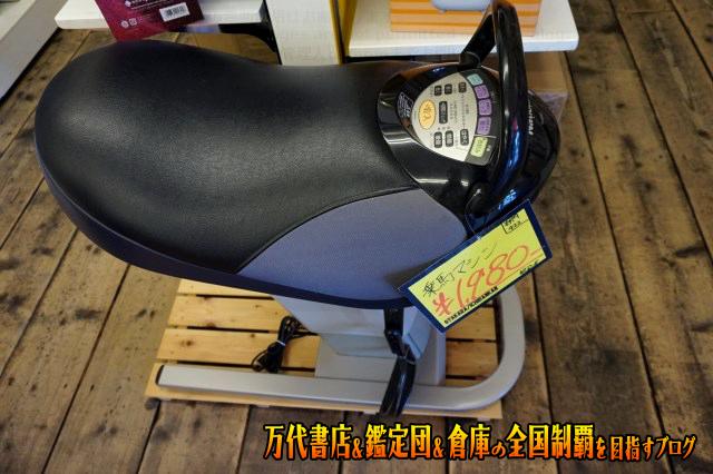 お宝市番館三重本店201706-073