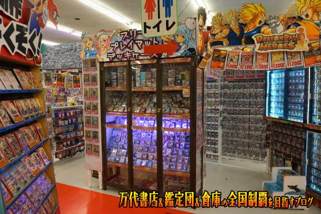 お宝市番館三重本店201706-099