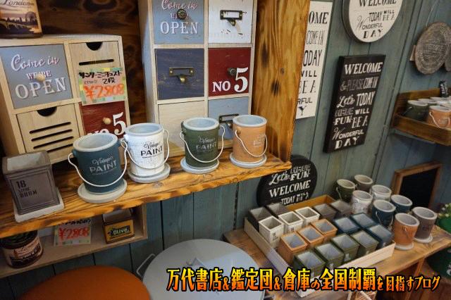 お宝市番館三重本店201706-116