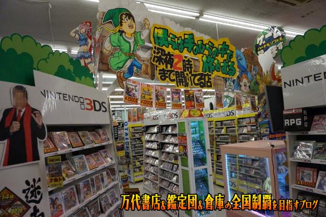 お宝市番館三重本店201706-092