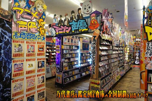お宝市番館三重本店201706-079