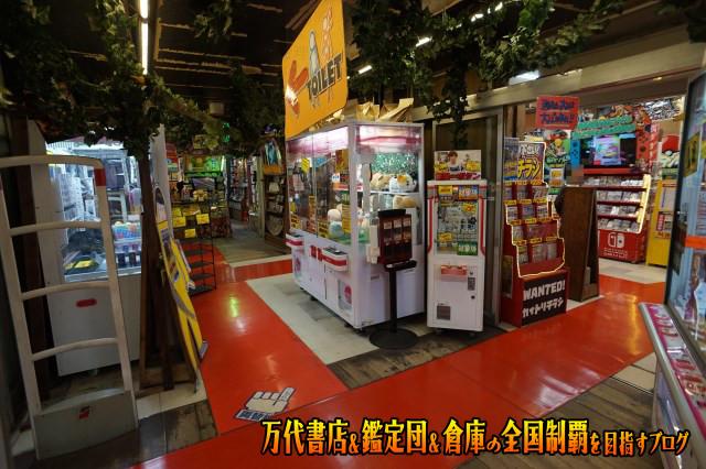 万代仙台泉店201711-032